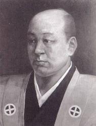 Shimazu 1