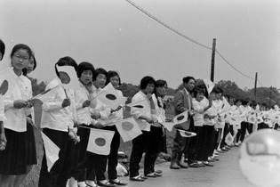 Japanese people 2
