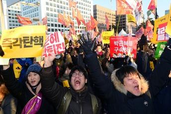 Koreans 1231
