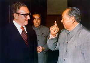 Henry Kissinger & Mao 2