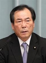 Ichikawa Yasuo 1