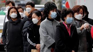 Koreans virus 1