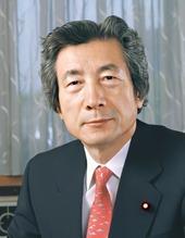 Koizumi Junichiro 001