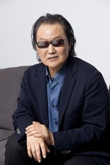 Inoue Yosui 3