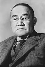Yoshida Shigeru 1