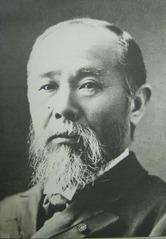 Ito Hakubun 1