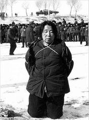 China execution 5