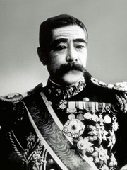 Saito Tsugumichi 1