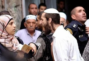 Jews in Israel 2