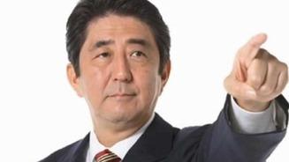 Abe shinzo 3
