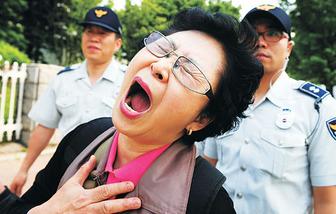 Korean woman 9