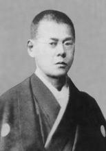 Kuroiwa 1