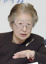 Ogata Sadako 1