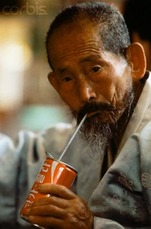 Korean old man 2