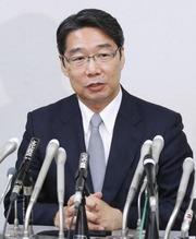Maekawa 1