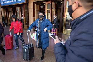 Chinese Tourists 8