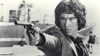 Matsuda Yusaku 19