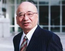 Nishio Kanji 1