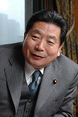 Nakagawa Hidenao 2