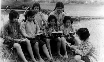 China cultural revolution 11