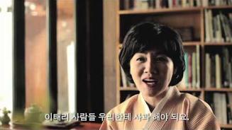 Young Hwa Choi 2