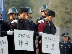 China execution 2