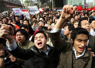 Chinese protest 3
