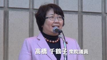 Takahashi Chizuko 2