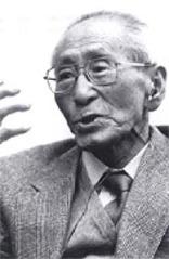 Tanaka Seigen 1
