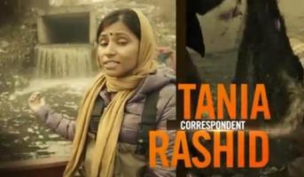 Tania Rashid 1