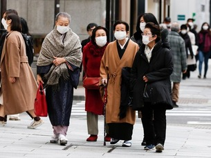 Japan coronavirus 2