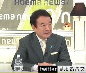 Aoyama 00333