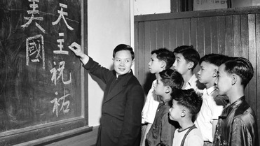 Chinese Immigrants in Chcago