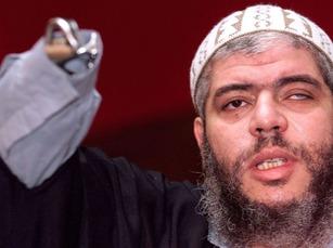Abu Hamza 1