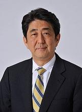 Abe 001