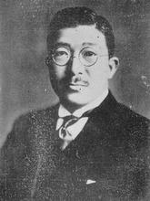 Hatoyama Ichirou 1