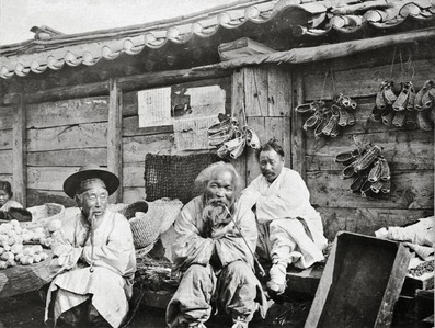 Koreans of old time