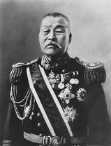 Kabayama 1