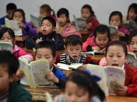 Chinese kids 3