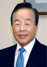Kim Yonsam 1