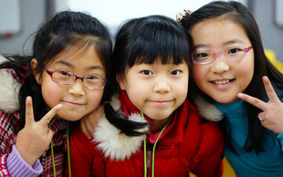 Korean kids 238