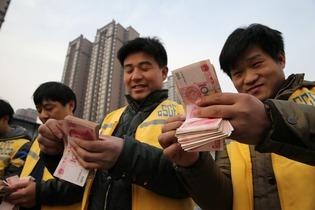 Chinese Investors 2