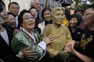 Koreans in San Francisco 1