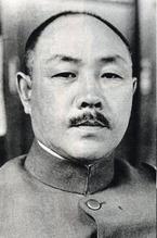 Anami Korechika 2
