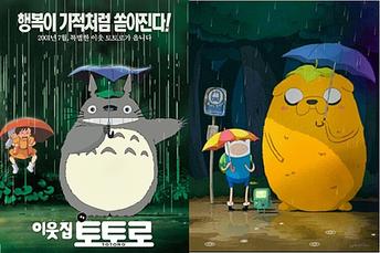 Korean Anime 4