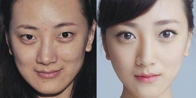 Korean woman 124
