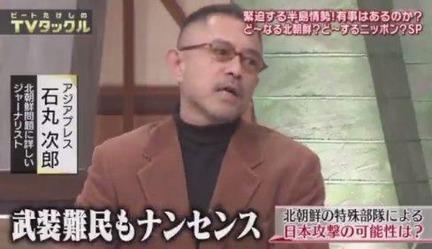 Ishimaru Jiro 2