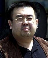 Kim Jonnamu 2