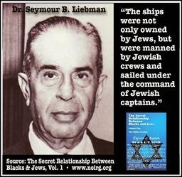 Seymour Liebman