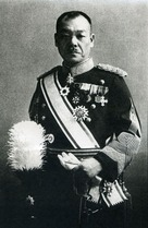 Koiso 1